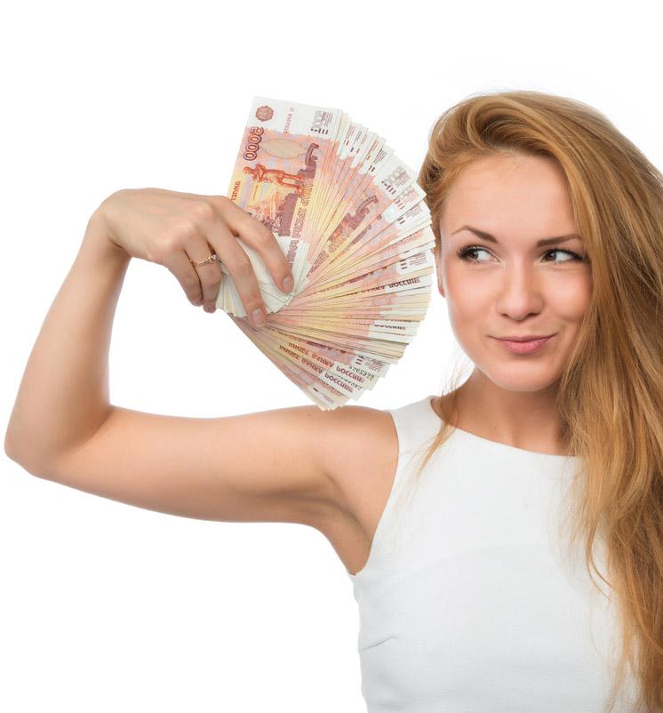 Кредиты инвалидам 2 группы какие банки дают в перми