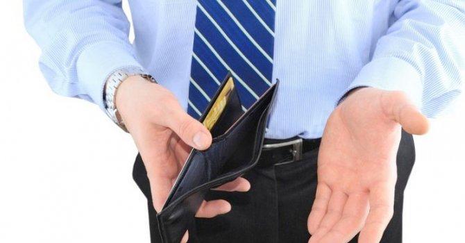Представитель банка бесплатно доставит карту для кредита вместе с.