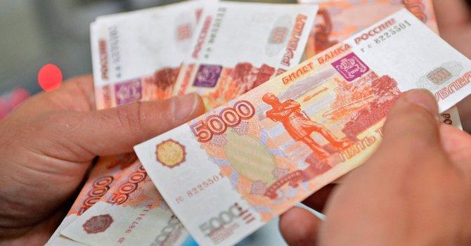 кредиты в сбербанке без поручителей потребительский кредит без справок о доходах в москве